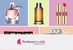 6% en carburante por tus compras en Perfume's Club